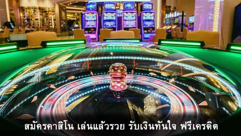 casino-free-games-live